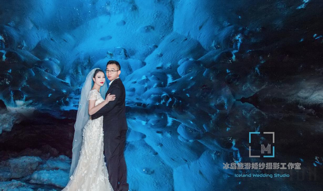 蓝冰洞,冰岛婚礼策划