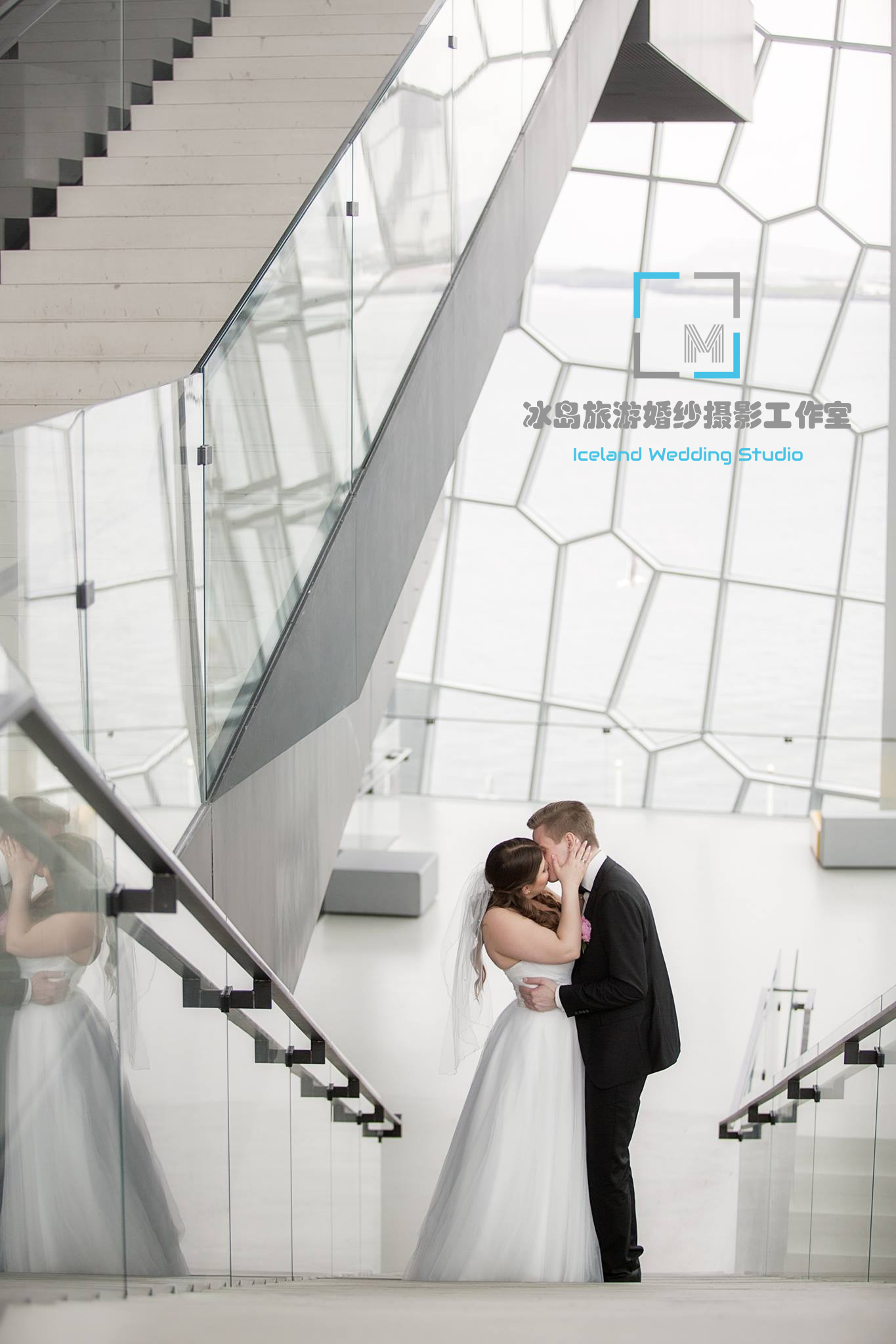 哈帕歌剧院,冰岛音乐厅婚礼摄影