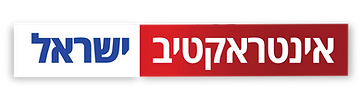 לוגו אינטראקטיב ישראל.png