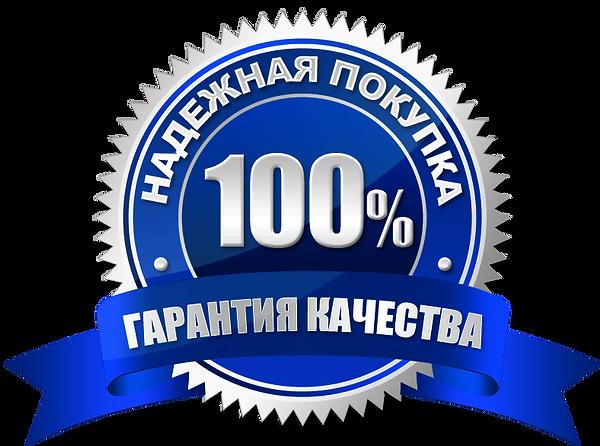 ГАРАНИЯ КОМПАНИИ_+7(926) 954-41-00_ Ионизаторы Японии КУПИТЬ НЕДОРОГО в Москве_www.super-voda.com