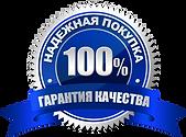 КАНГЕН ВОДА_+7(926) 954-41-00_Ионизаторы Японии КУПИТЬ НЕДОРОГО в Москве_www.super-voda.com