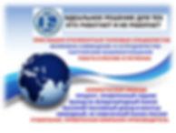 БИЗНЕС С ЭНАДЖИК_+7(926) 954-41-00_Легко_Выгодно_Перспективно_www.super-voda.com