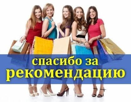 КАНГЕН ВОДА-КАКАЯ ЦЕНА СПРАВЕДЛИВА_+7(926) 954-41-00_Ионизаторы Японии купить недорого в Москве_www.super-voda.com
