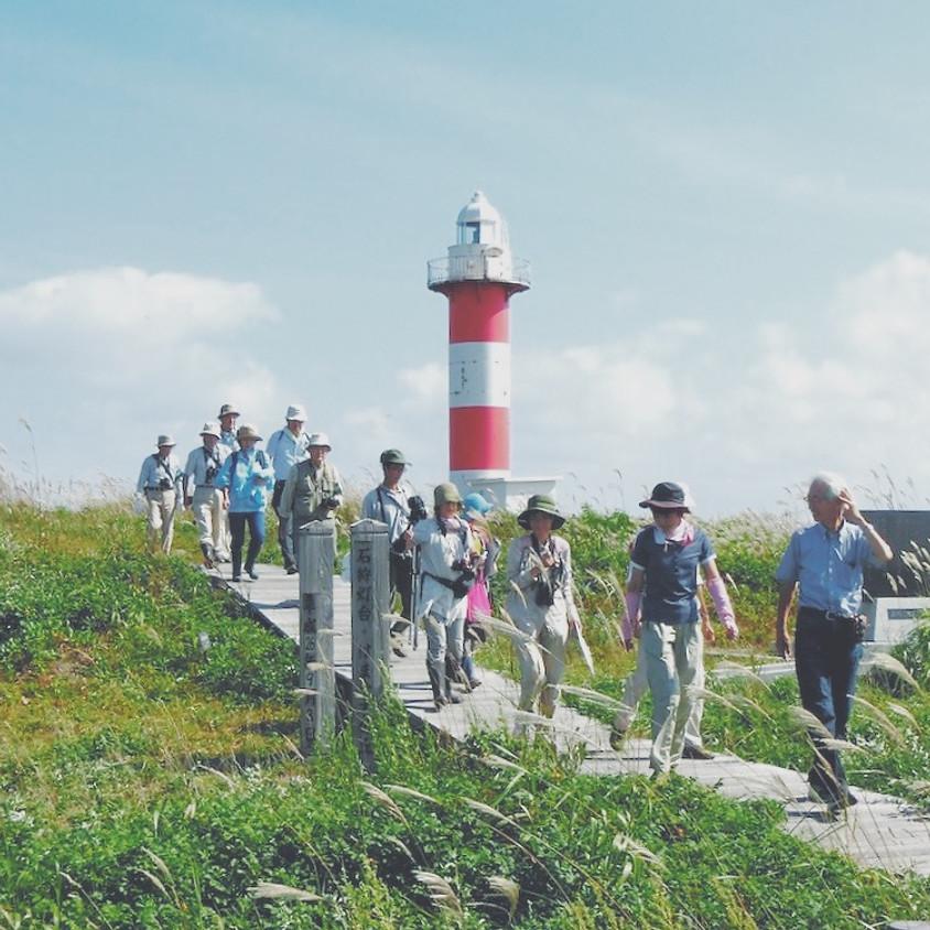 はまなすの丘公園・石狩川河口自然観察ツアー
