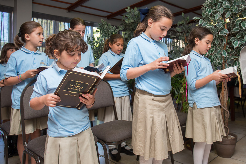 Jewish Learning