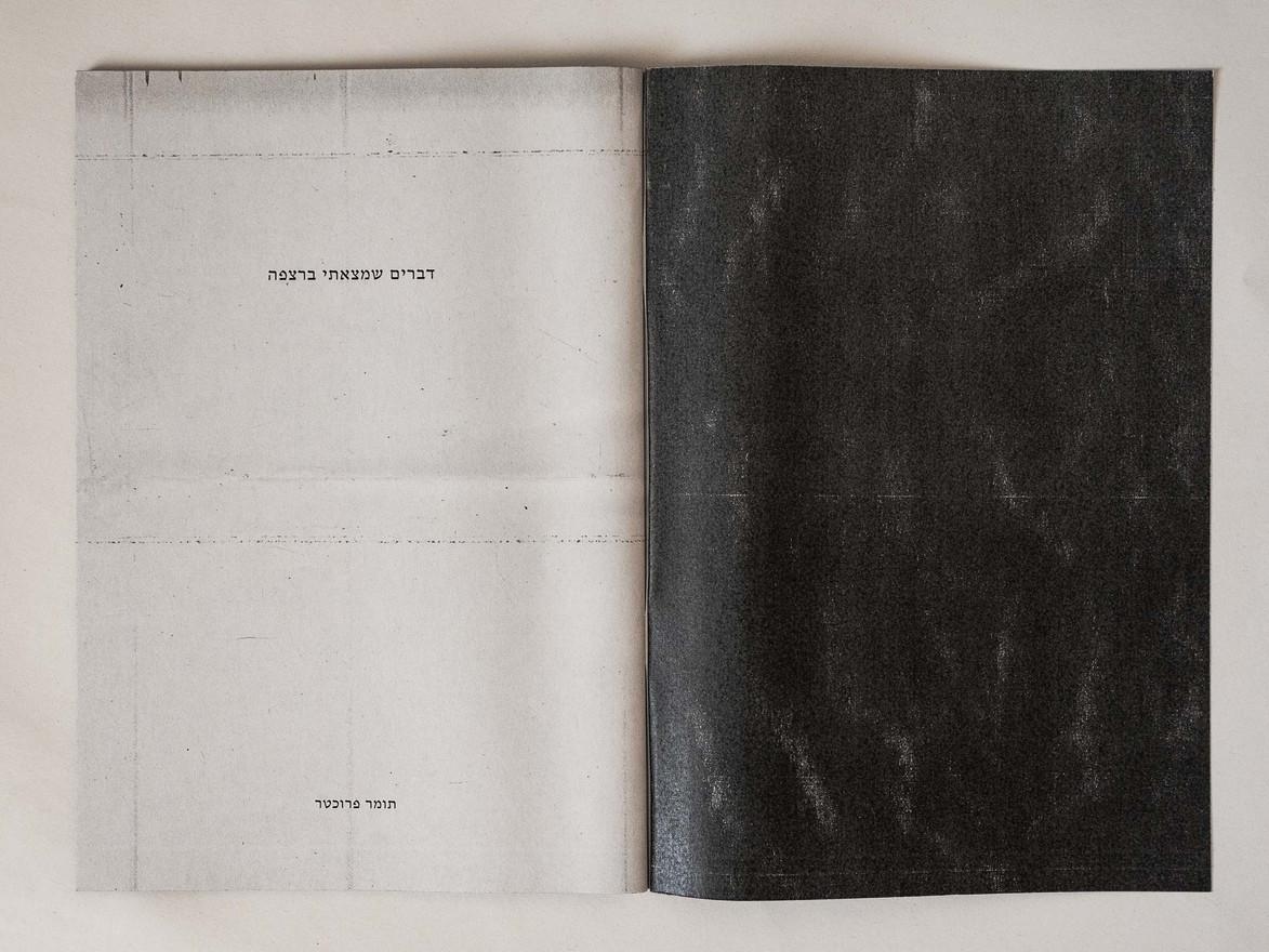 floor_book_web[2400px]-2.jpg
