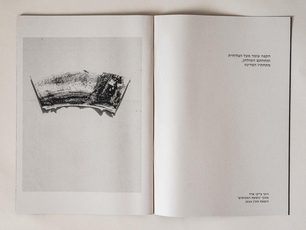 floor_book_web[2400px]-3.jpg