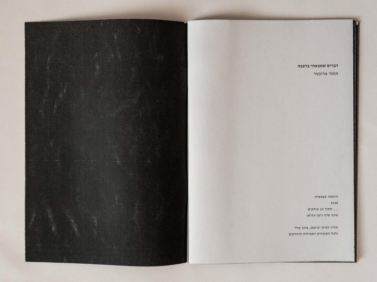 floor_book_web[2400px]-22.jpg