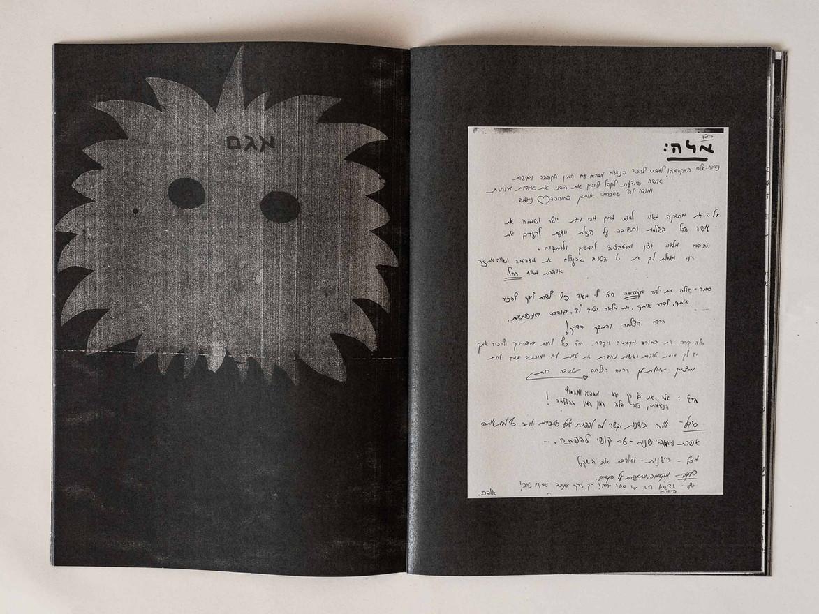 floor_book_web[2400px]-17.jpg