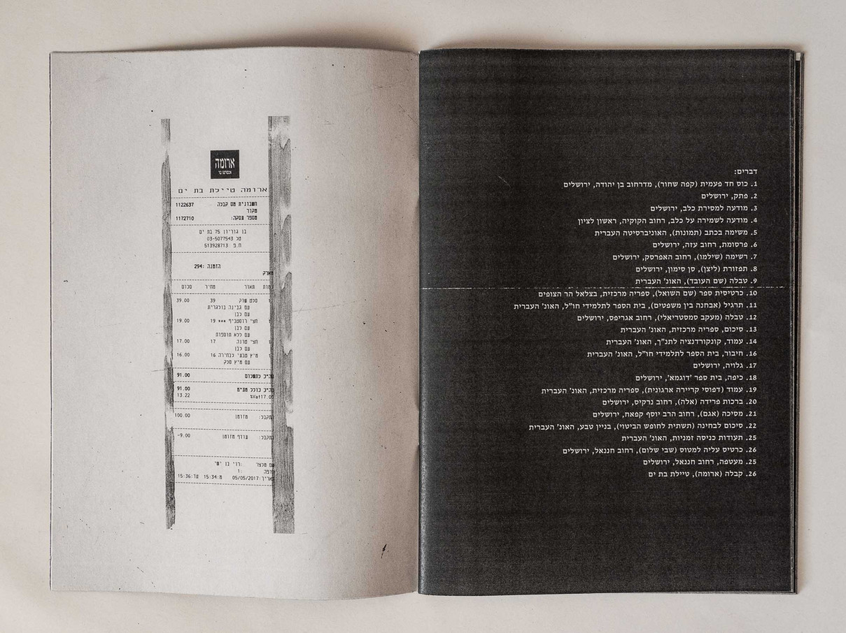 floor_book_web[2400px]-21.jpg