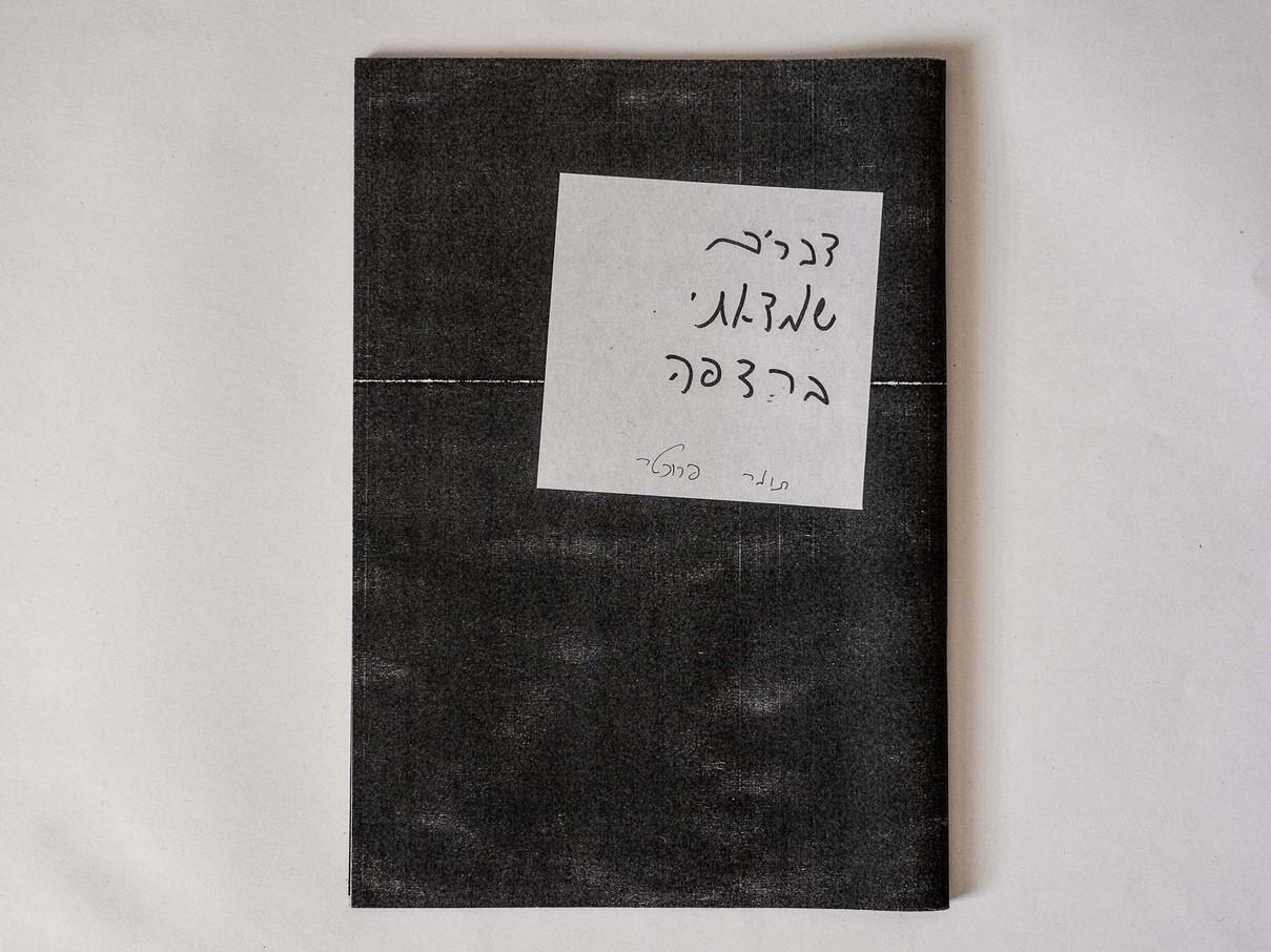 floor_book_web[2400px]-26.jpg