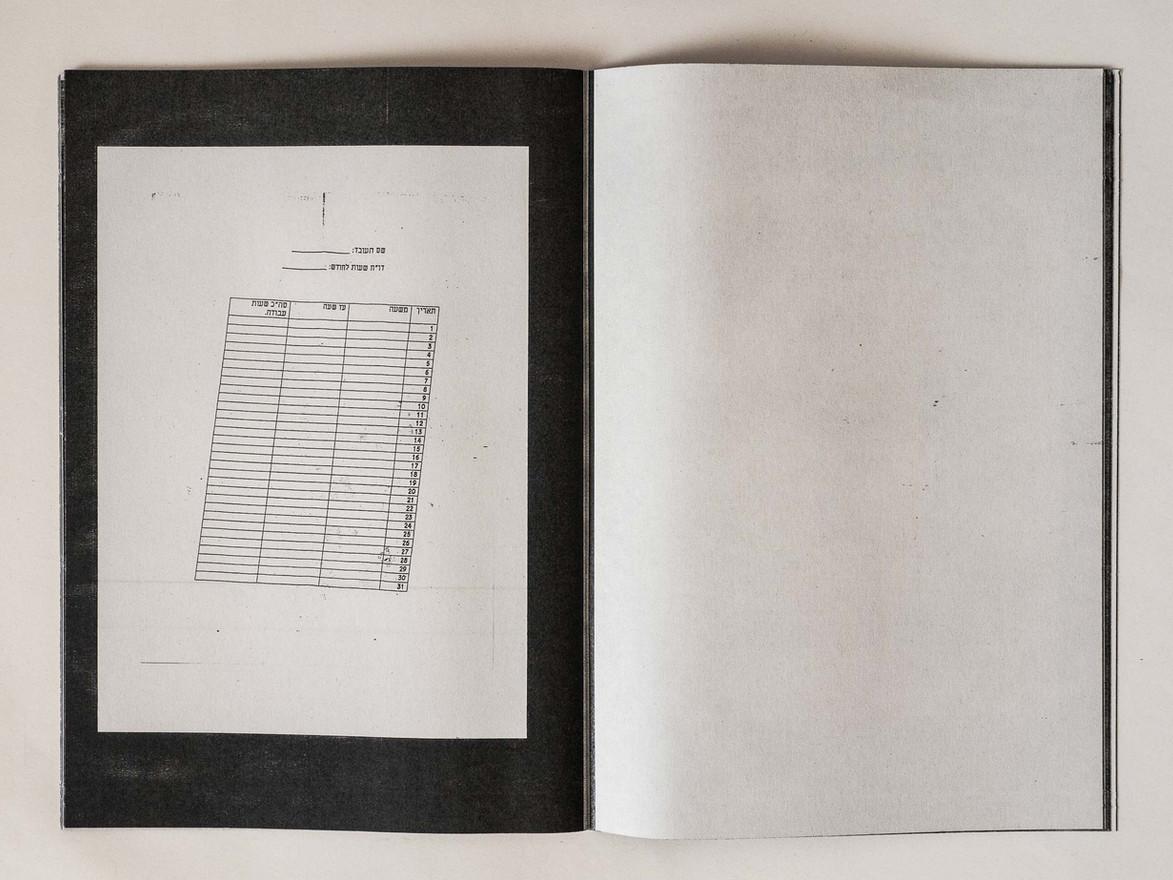 floor_book_web[2400px]-9.jpg