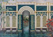 Jade Bridge, Atlantis Series, copyright 2002 Areena Arjun