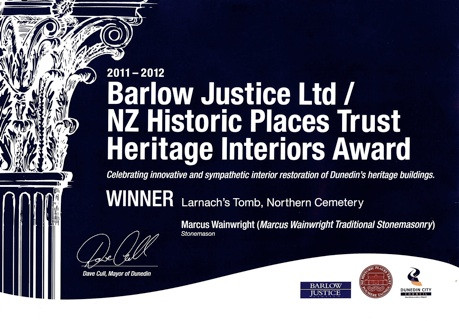Barlow Justice Heritage Award