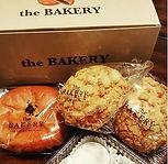 The Bakery.JPG