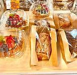 The Bakery 3.JPG