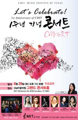 1주년 콘서트.포스터 03.jpg