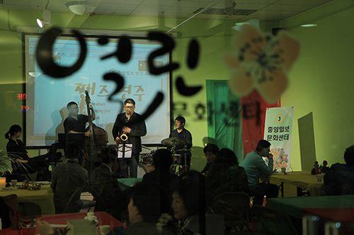 The 1st Central Art Center Festival 120614.jpg