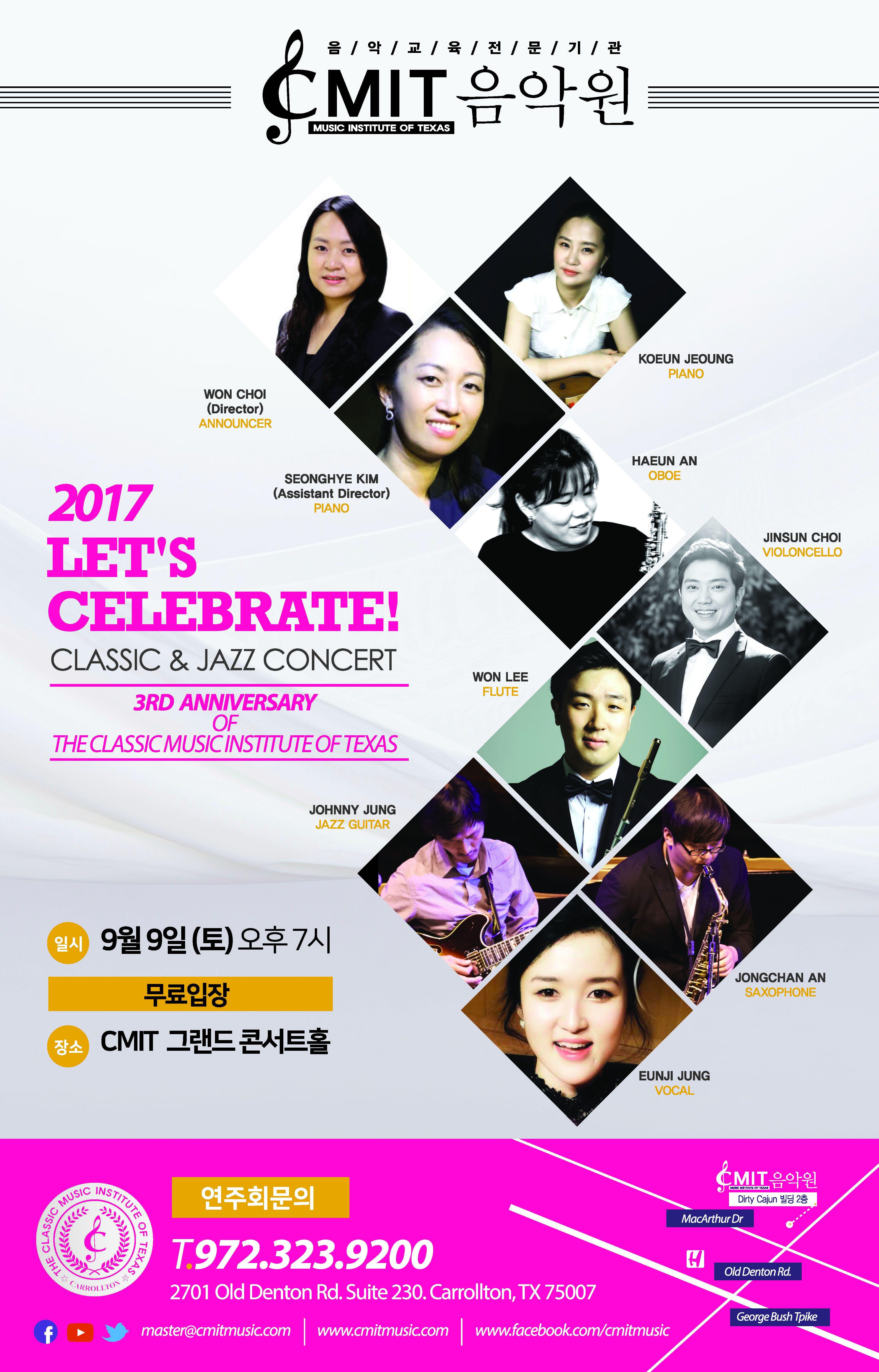 CMIT 3주년기념 연주회 포스터_J
