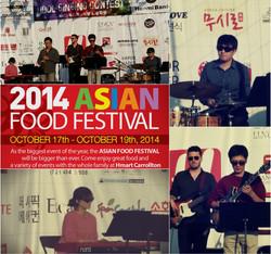 2014 H-mart Asian Food Festival CMIT Jazz Concert 01.jpg