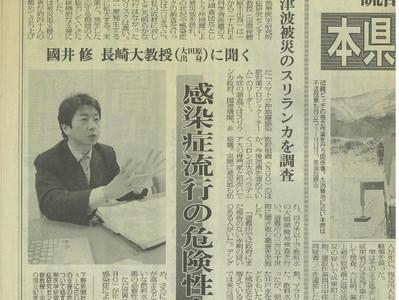 津波被害のスリランカを調査/下野新聞