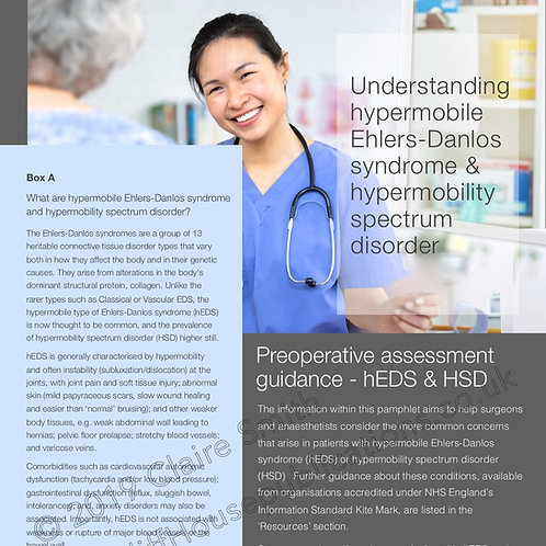 Preoperative assessment guidance - hEDS & HSD (4 page A4 pamphlet)
