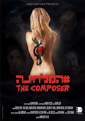 the composer.jpg