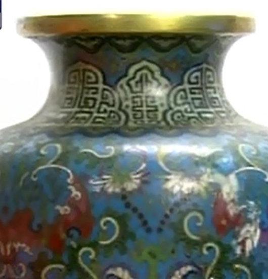 "Cloisonne Vase 16.5"""