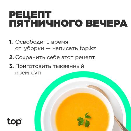 topkz_1.png