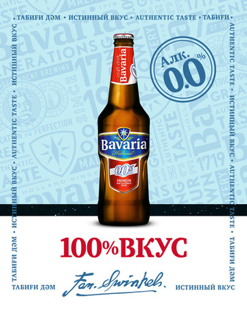 Bavaria_3_logo_car_mus.mp4