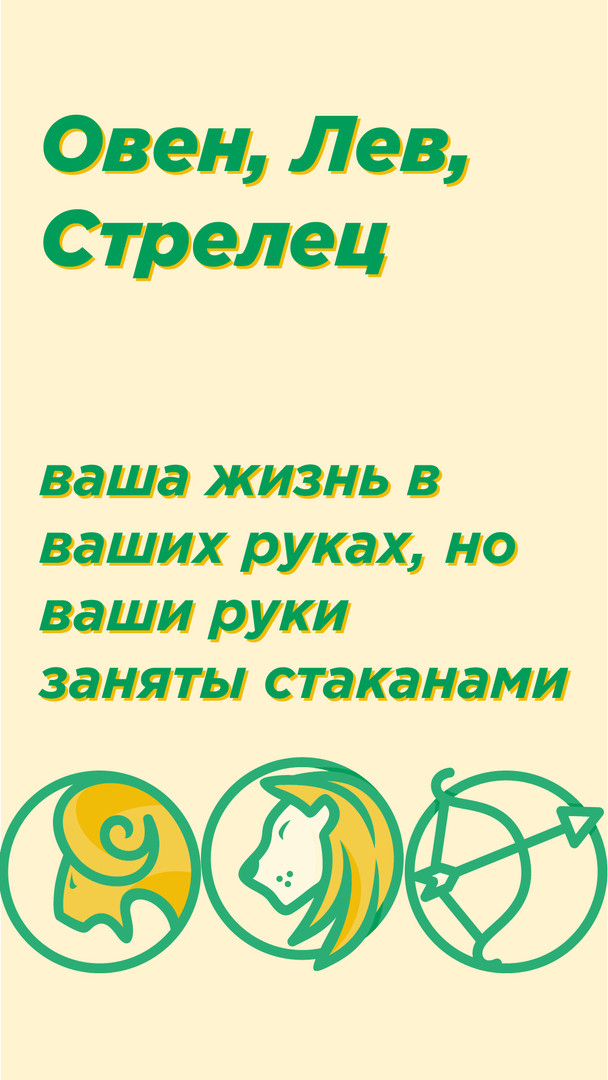 Artboard_22-100.jpg