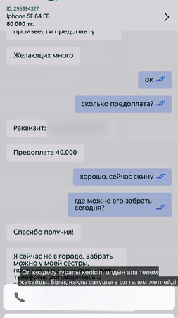 155162372_112450414224016_44436038108692