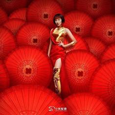 Makeup__autumn_artwork _Dress__vint630 _