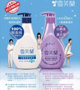 雪芙蘭-乳液DM-02.jpg