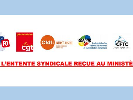 L'Entente Syndicale reçue au Ministère : Le Mercredi 30 Janvier 2019 à 15h00