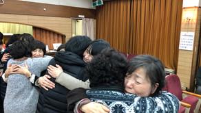 2018 비전트립 - 일본 미쿠니교회