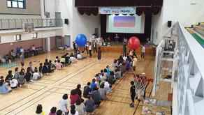 2019 전교인 한마음 체육대회