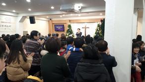 2019년 신년축복성회