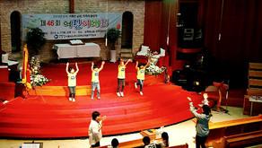 2019 서울남노회 어린이대회 개최