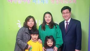 2018년 11월 새가족