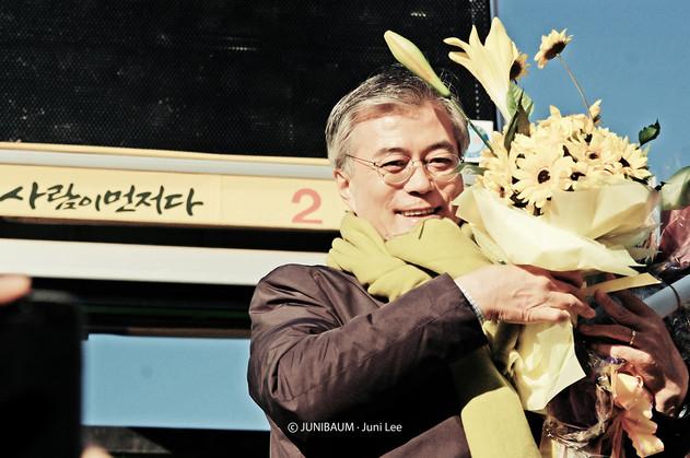 2012.12.18 서울역 역전 유세
