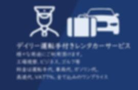 3. Web Banner Daily Service JP.jpg