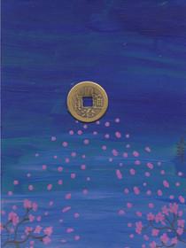 Sakura Lucky C72