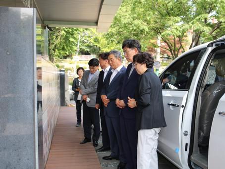 농협중앙회와 농협은행 사회공헌사업으로 복음자리에 차량 기증