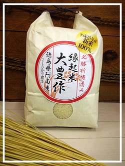 お米(コシヒカリ)