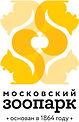 Moscow-Zoo-logo-2013.jpg