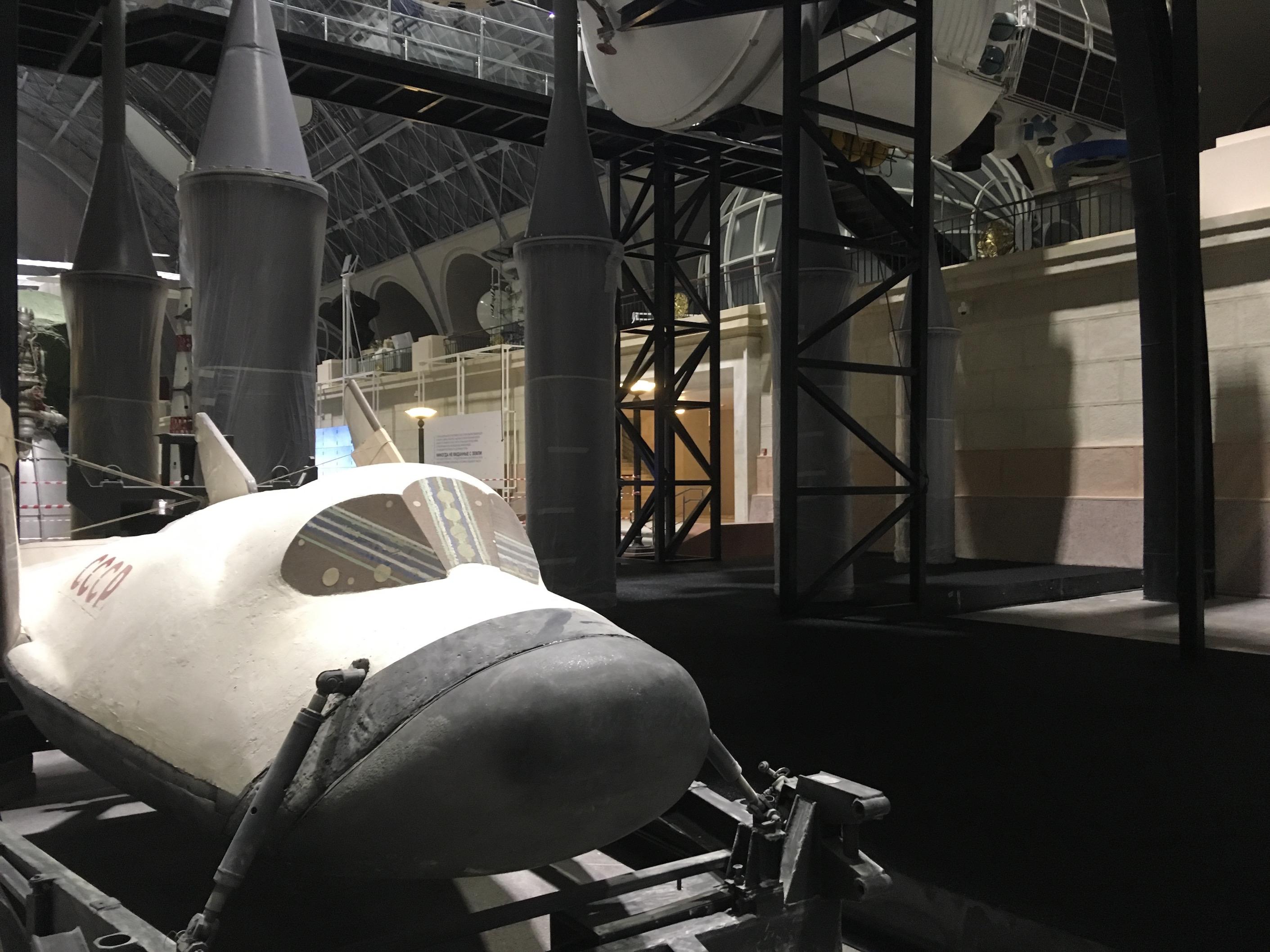 Покрытие в павильоне Космос в ВДНХ