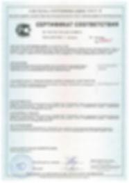 Сертификат RD MAF.jpg