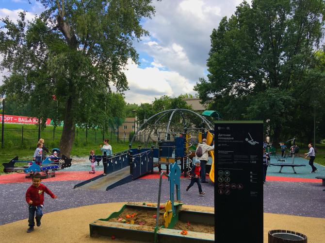 """Компания """"Rubber Dust"""" завершила работы по замене устаревшего покрытия детской площадки в"""