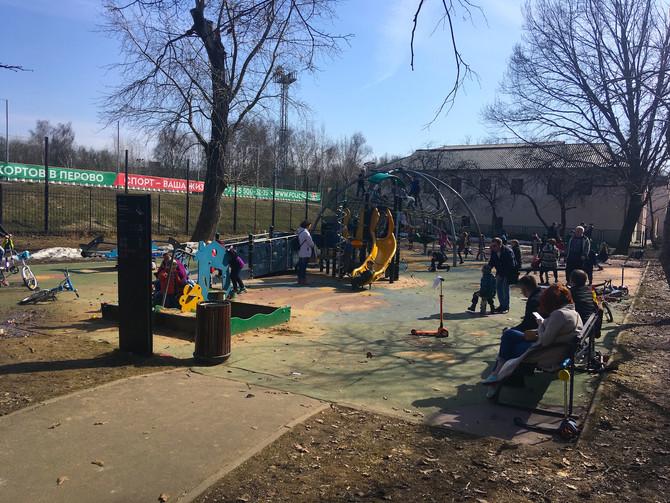 """Компания """"RUBBER DUST"""" приступает к замене старого резинового покрытия в парке """"Перов"""